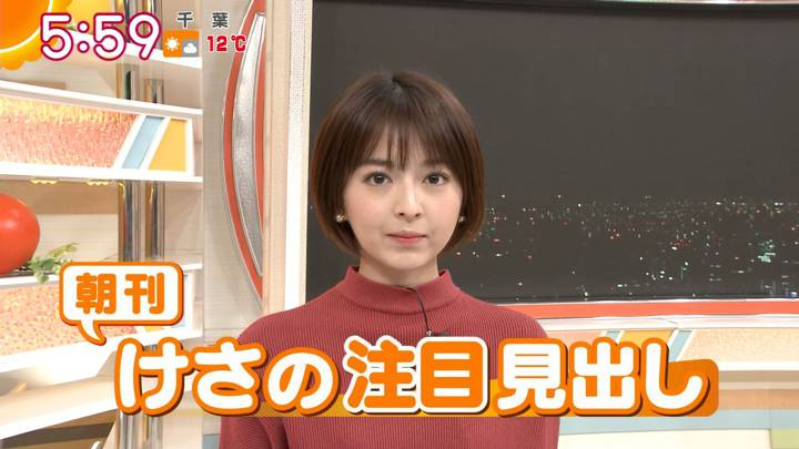 2021年01月04日福田成美の画像10枚目