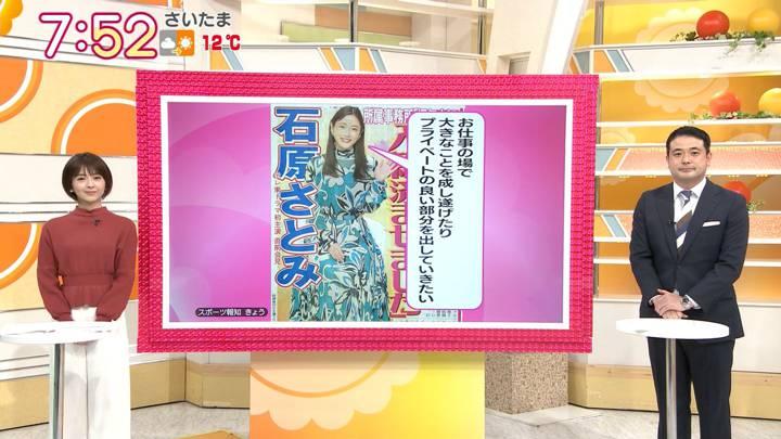 2021年01月04日福田成美の画像12枚目