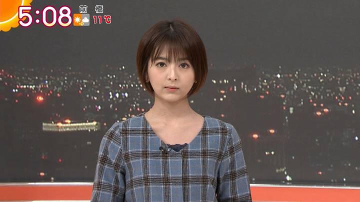 2021年01月05日福田成美の画像02枚目