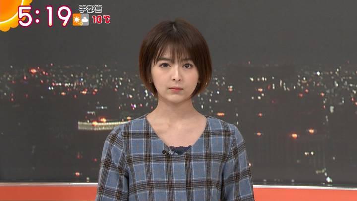 2021年01月05日福田成美の画像03枚目