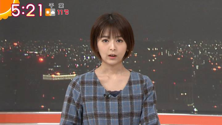 2021年01月05日福田成美の画像04枚目