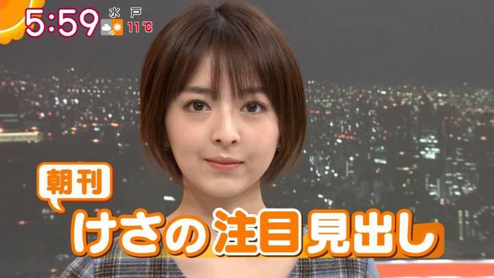 2021年01月05日福田成美の画像08枚目