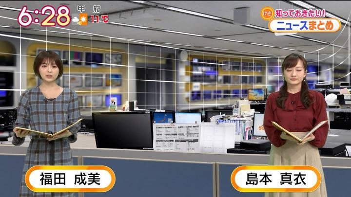2021年01月05日福田成美の画像09枚目