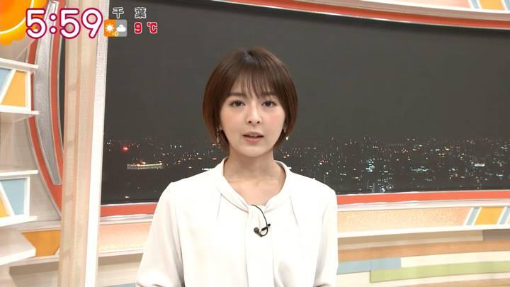 2021年01月06日福田成美の画像08枚目