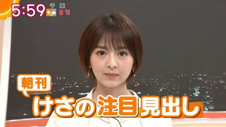 2021年01月06日福田成美の画像09枚目
