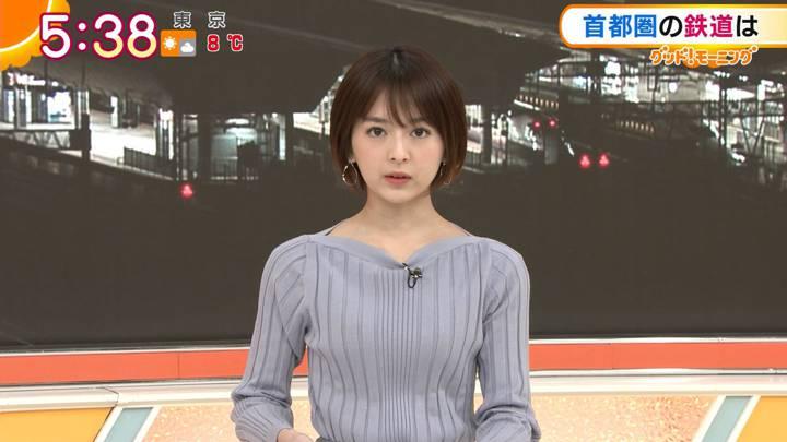 2021年01月11日福田成美の画像06枚目