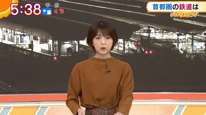 2021年01月12日福田成美の画像04枚目