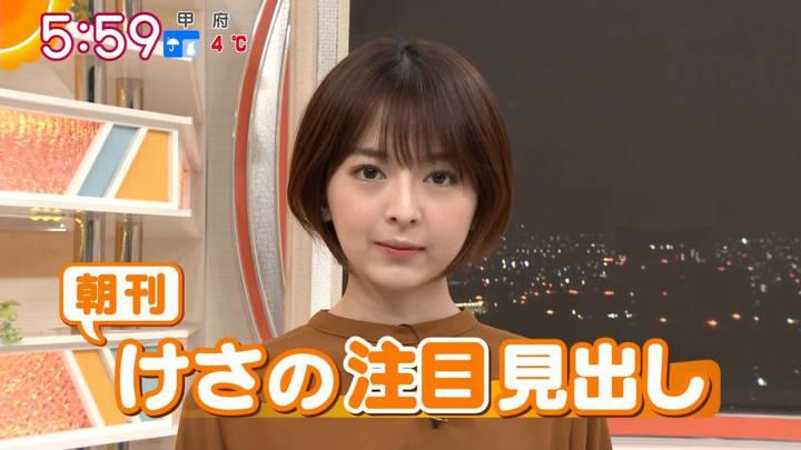 2021年01月12日福田成美の画像06枚目