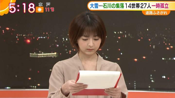 2021年01月13日福田成美の画像04枚目