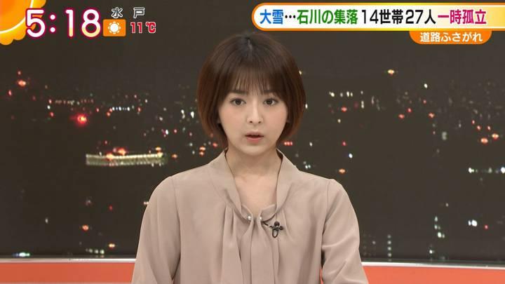 2021年01月13日福田成美の画像05枚目
