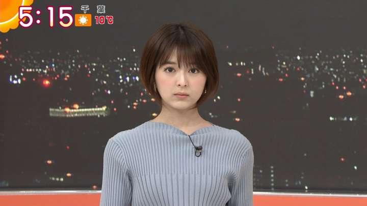 2021年02月08日福田成美の画像02枚目