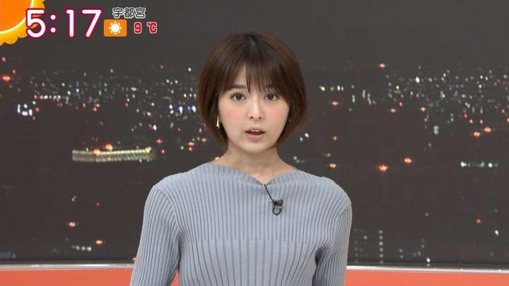 2021年02月08日福田成美の画像03枚目