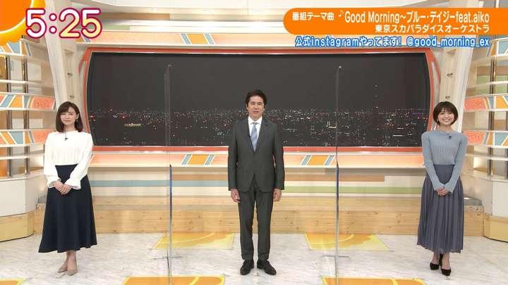 2021年02月08日福田成美の画像05枚目