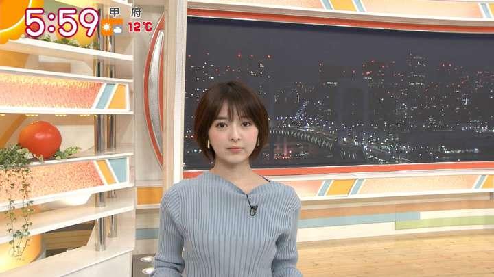 2021年02月08日福田成美の画像09枚目