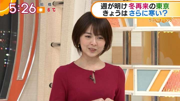 2021年02月09日福田成美の画像05枚目