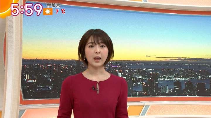 2021年02月09日福田成美の画像08枚目