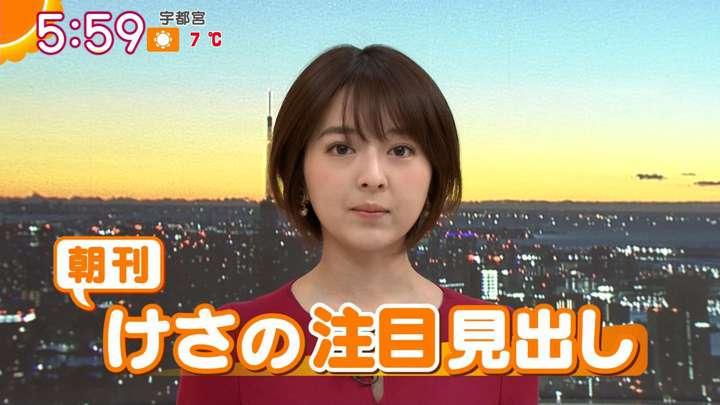 2021年02月09日福田成美の画像09枚目