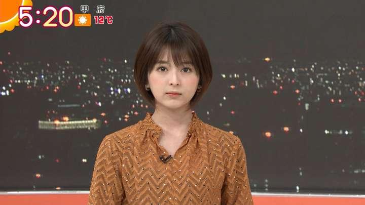 2021年02月10日福田成美の画像03枚目