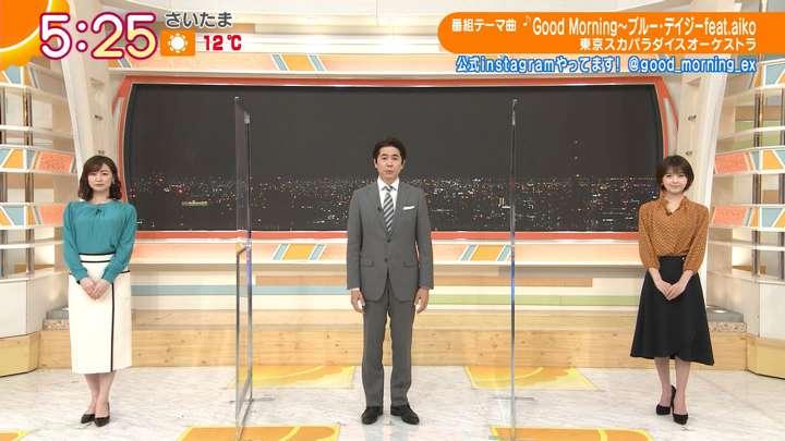 2021年02月10日福田成美の画像04枚目