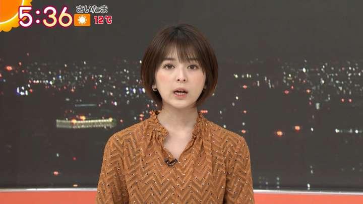 2021年02月10日福田成美の画像05枚目