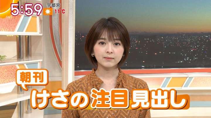 2021年02月10日福田成美の画像09枚目