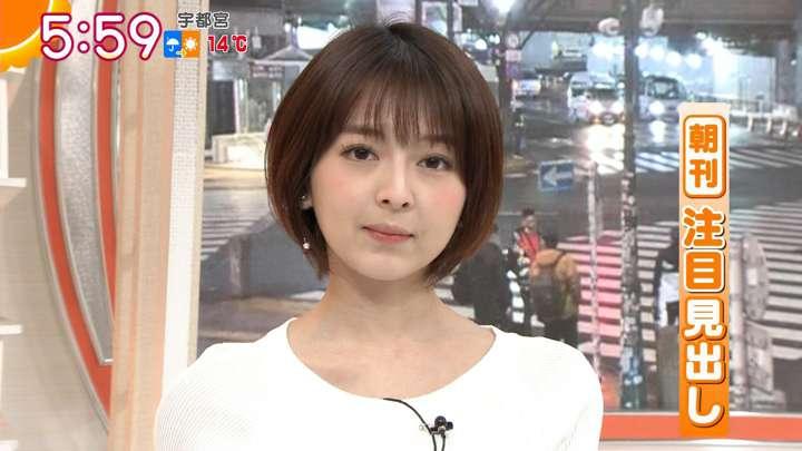 2021年02月15日福田成美の画像14枚目