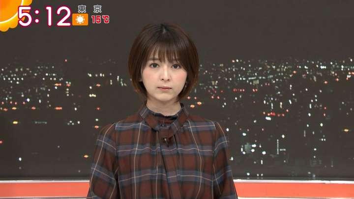 2021年02月16日福田成美の画像03枚目