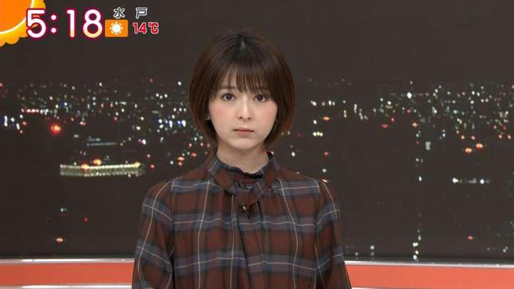 2021年02月16日福田成美の画像04枚目