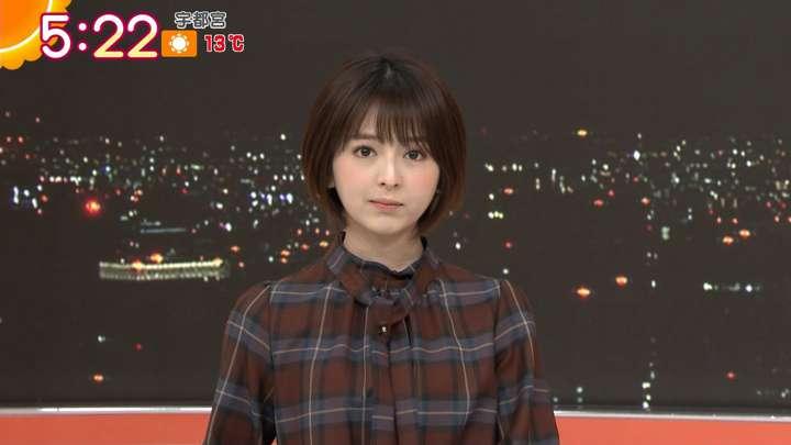 2021年02月16日福田成美の画像05枚目