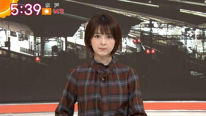 2021年02月16日福田成美の画像07枚目