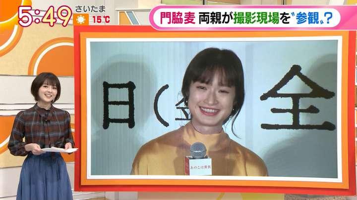 2021年02月16日福田成美の画像08枚目