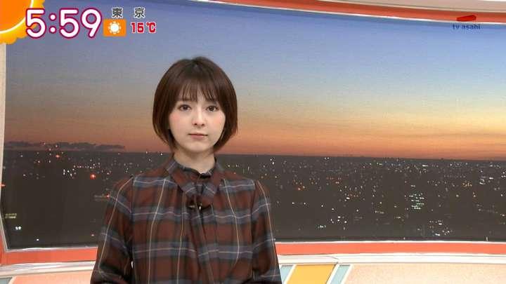 2021年02月16日福田成美の画像09枚目