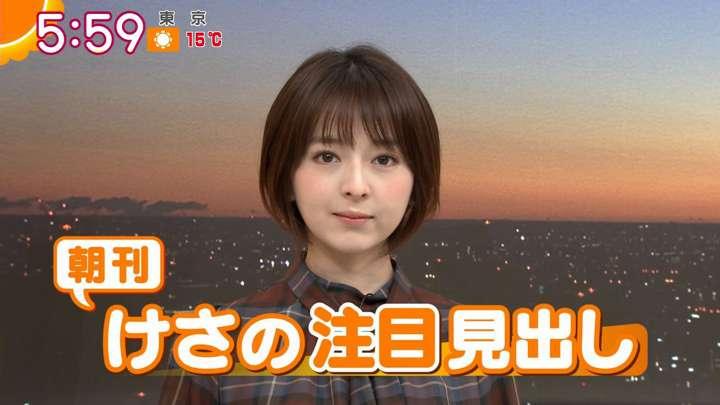 2021年02月16日福田成美の画像10枚目