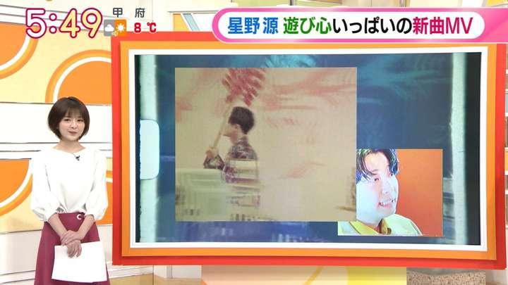 2021年02月17日福田成美の画像08枚目