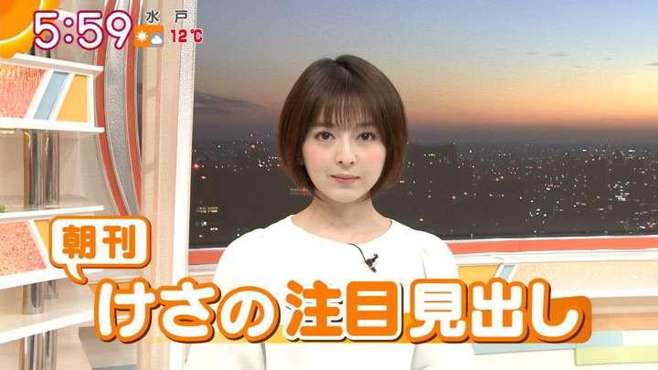 2021年02月17日福田成美の画像10枚目