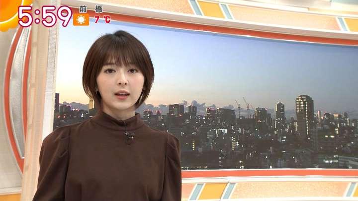 2021年02月18日福田成美の画像09枚目