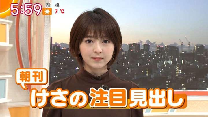 2021年02月18日福田成美の画像10枚目