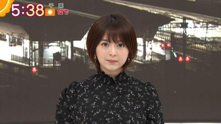 2021年02月19日福田成美の画像03枚目
