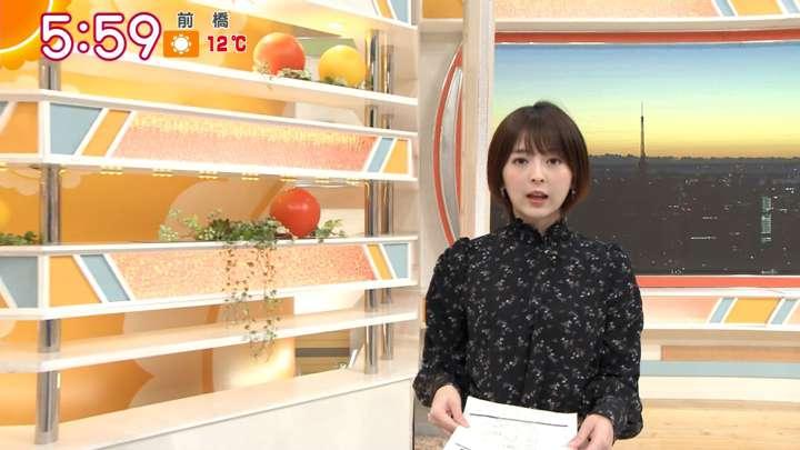 2021年02月19日福田成美の画像05枚目