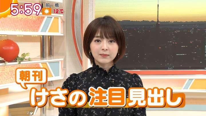 2021年02月19日福田成美の画像06枚目