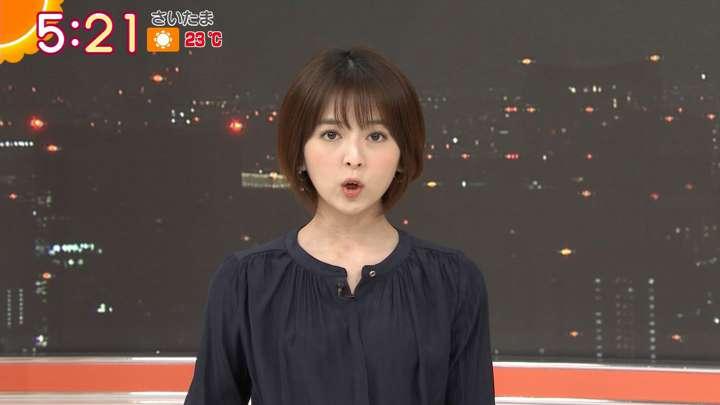 2021年02月22日福田成美の画像04枚目