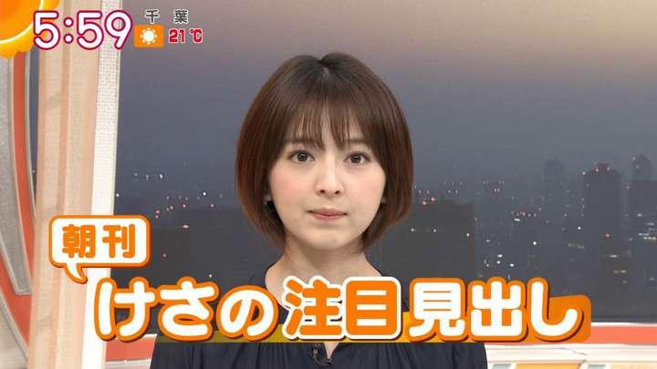 2021年02月22日福田成美の画像10枚目