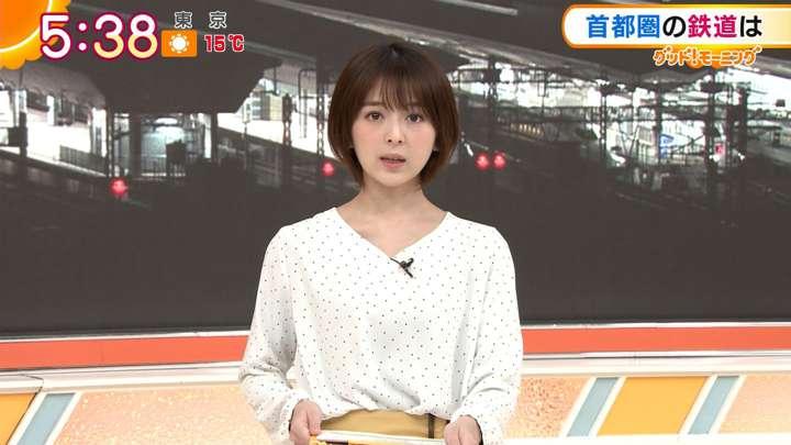 2021年02月23日福田成美の画像05枚目