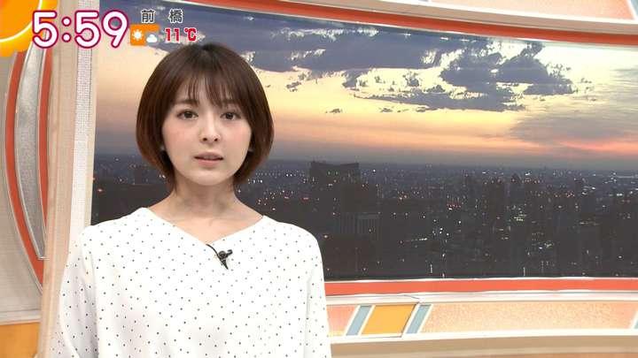 2021年02月23日福田成美の画像08枚目