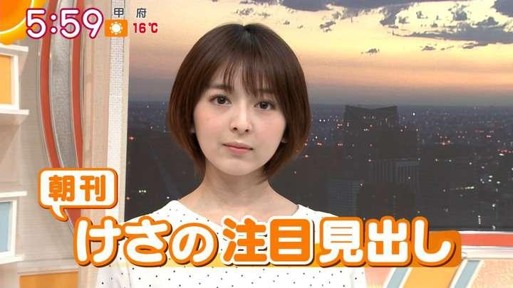 2021年02月23日福田成美の画像09枚目