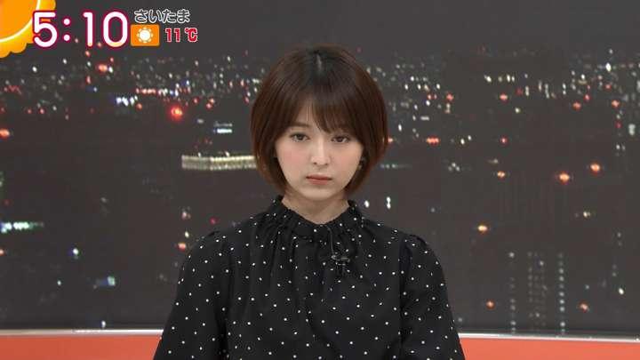 2021年02月24日福田成美の画像03枚目