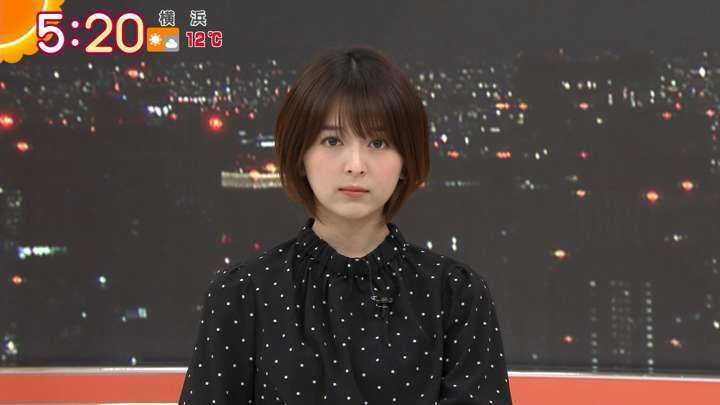 2021年02月24日福田成美の画像05枚目