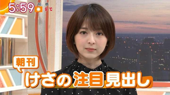 2021年02月24日福田成美の画像11枚目