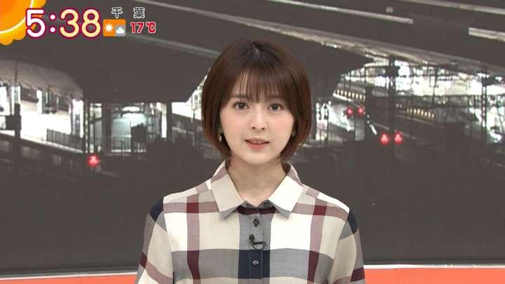 2021年03月01日福田成美の画像04枚目