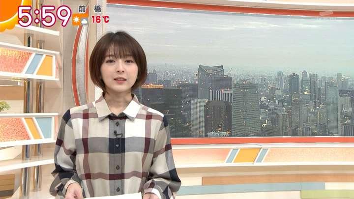 2021年03月01日福田成美の画像06枚目